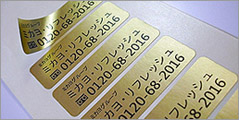 gold_paper_sticker_2
